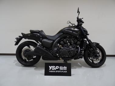 VMAX1700